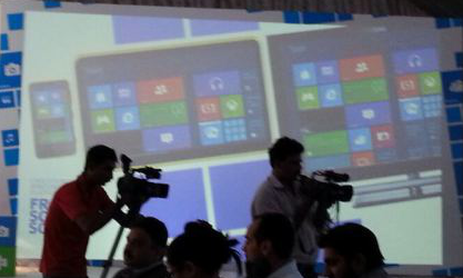 lumia tablet leaked cropped